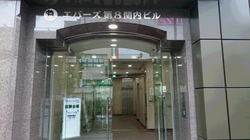 TECC試験会場