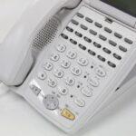ビジネス中国語フレーズ~電話で役立つ表現集