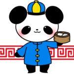 《中国語文法》把構文(処置文)|特定のものを処置する (2)目的語が2つある場合は把構文