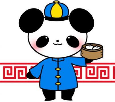 パンダ中国 (2)