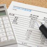 中国語の財務諸表を読む!~日本人が読む上での難しい会計用語などを解説