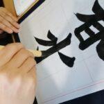中国語検定2級問題集で登場した慣用句を整理