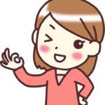 日本語の「大丈夫」を中国語に翻訳|没事儿,没问题,不要紧,没关系の使い分け