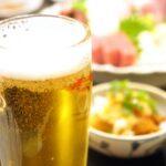 飲み会で役立つ中国語|干杯・随意? お酒が余り強くないので…