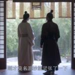 莫名其妙:琅琊榜で覚える慣用句・成語表現(26)