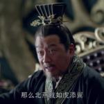 如虎添翼:琅琊榜で覚える慣用句・成語表現(3)