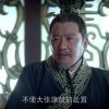 大张旗鼓:琅琊榜で覚える慣用句・成語表現(6)