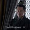 占上风:琅琊榜で覚える慣用句・成語表現(16)