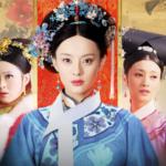 宮廷の諍い女|女性同士の泥沼を中国語で描く